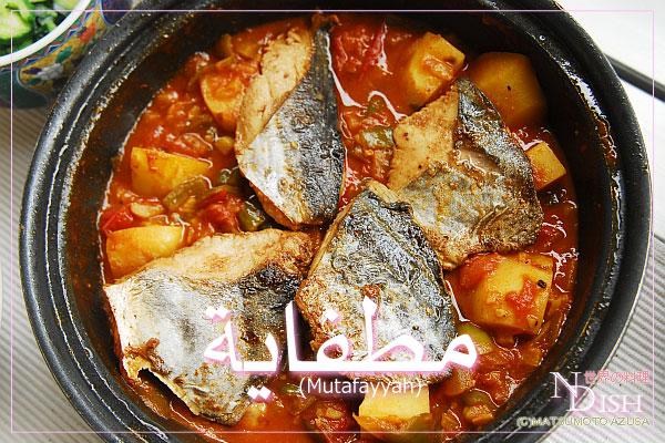 世界の料理レシピ新着写真