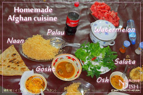 各国料理について新着写真